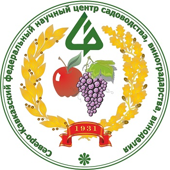 North Caucasian Federal Scientific Centre of Horticulture, Viticulture, Winemaking supports Russian Wines Competition©.