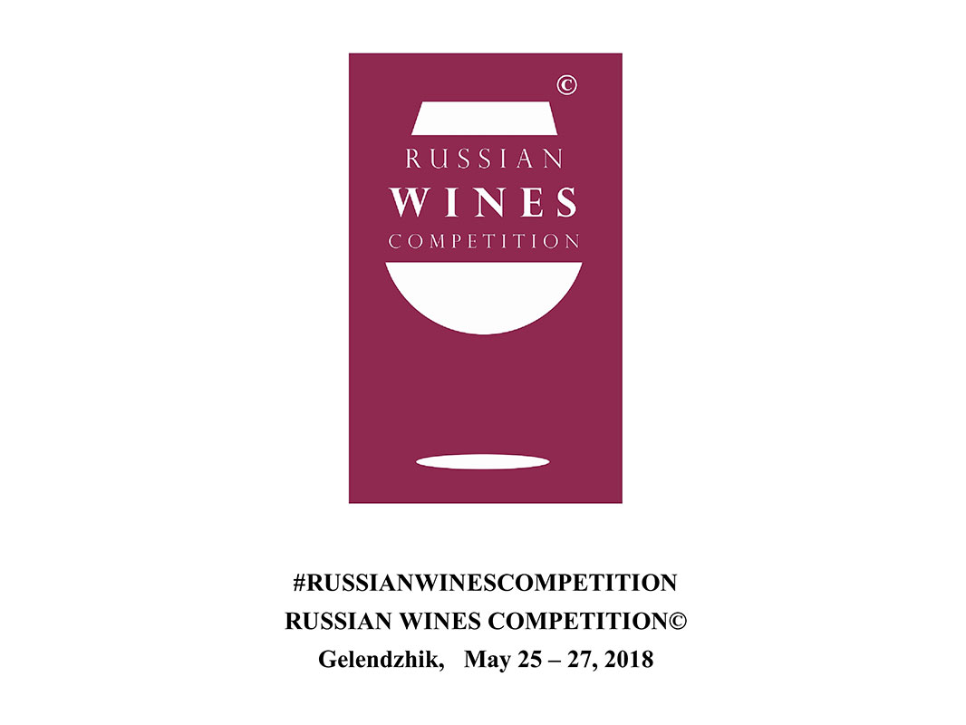 Russian wine producers participating in the first independent internationational wine competition, the Russian Wines Competition ©