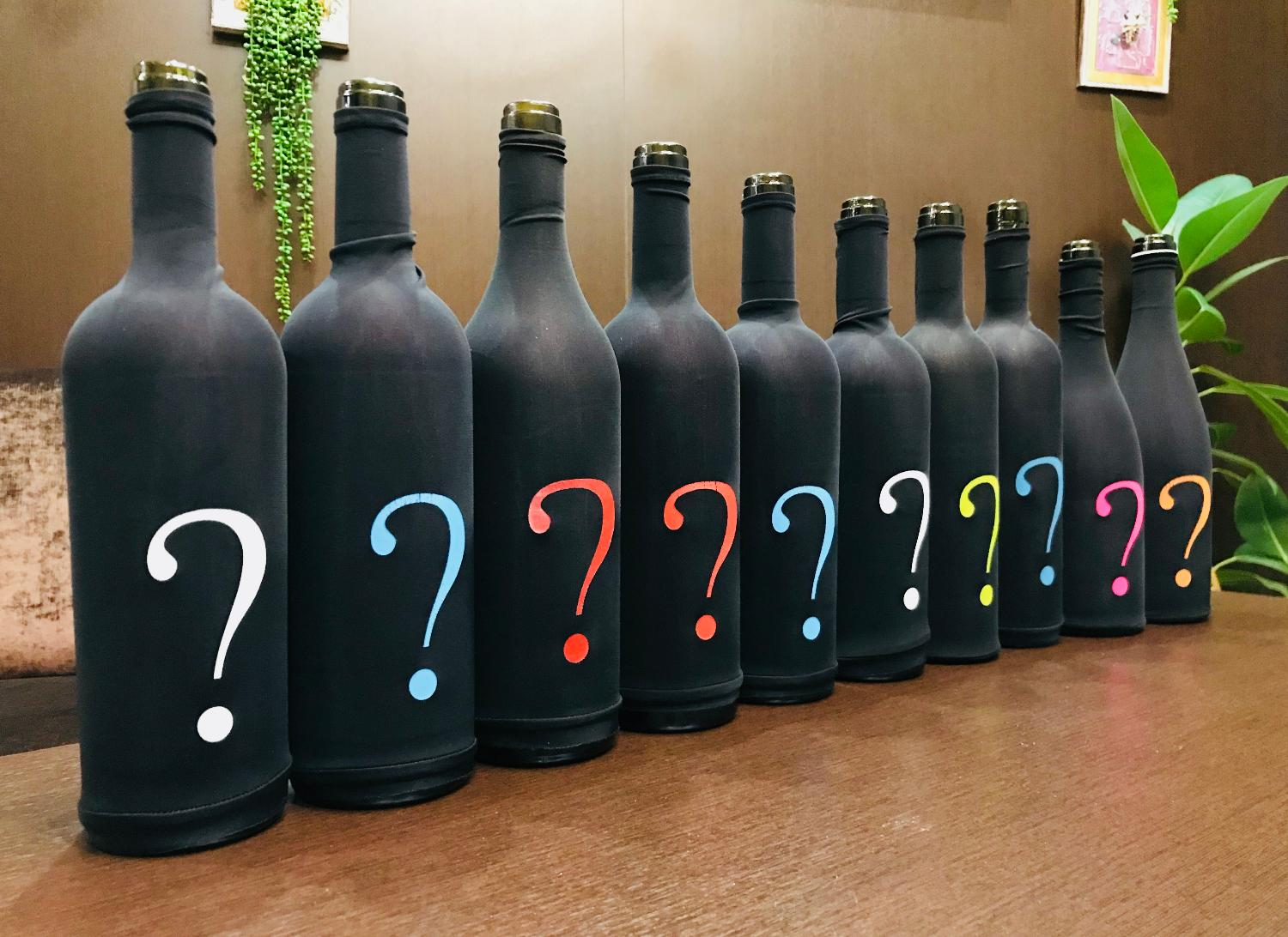 Preselection for the Russian Wines Competition©.